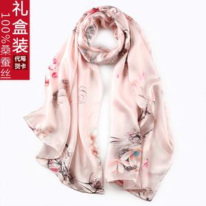 妈妈围巾披肩春秋夏季中年中老年人女100%桑蚕丝真丝丝巾高档礼品真丝丝巾