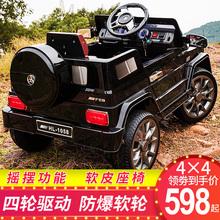 福儿宝遥控儿童电动车四轮越野童车可坐人双驱动宝宝玩具电瓶汽车