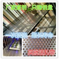 镀锌圆孔网不锈钢冲孔板 铁板洞洞板筛网冲孔板网花架垫板微孔网