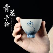 永利汇景德镇陶瓷手绘功夫品茗杯青花瓷小茶杯个人杯主人单杯茶具