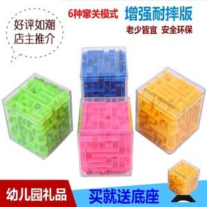 益智六面闯关迷宫3d立体魔方球注意力智力走珠儿童早教玩具礼物