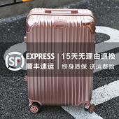 天天特价 密码 拉杆箱万向轮24寸女皮箱子旅行箱包男26寸韩版