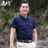 鹿竹2018夏季新款中年男士短袖T恤男装商务休闲半袖上衣爸爸装棉T