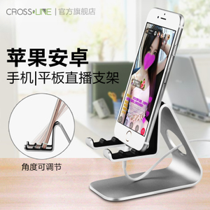 手机支架桌面通用调节手机架子iPad平板床头看电视直播懒人支撑架