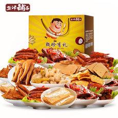 盐津铺子62包散装零食甄珍礼礼盒装1117g零食品小吃特产休闲包邮
