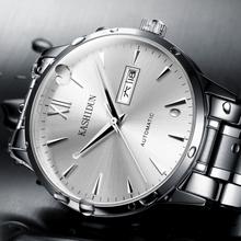 休闲男表全自动男机械表精钢防水双日历钢带手表男 卡诗顿正品 时尚