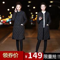 轻薄薄款 韩版 羽绒服女反季特价 2017新款 轻薄立领中长款 清仓潮