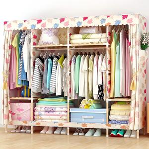 布衣柜实木双人布艺组装牛津布衣橱经济型收纳简约现代简易布衣柜