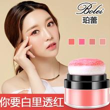 晒红粉修容定妆自然裸妆保湿 气垫腮红正品 提亮肤色胭脂彩妆盘膏