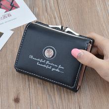 新款 钱包女时尚 短款 韩版 潮学生多功能搭扣小钱包甜美零钱包大钞夹