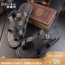 秋冬季罗马拖鞋 休闲个性 真皮男士 凉鞋 男韩版 防滑一字拖潮流行时尚