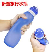 旅游骑车折叠水瓶旅行水杯户外用品骑行便携健身运动水壶软水袋