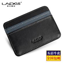 男士小卡包超薄驾驶证卡套小钱包真皮零钱包男式牛皮银行卡夹包邮