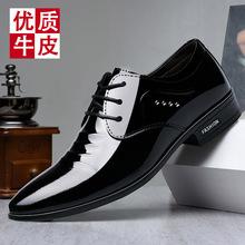 伊川秀美皮鞋男商务正装休闲鞋春季英伦尖头亮面鞋子潮韩版男士鞋