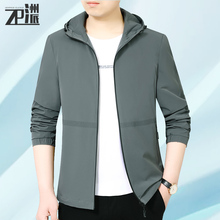 Men's Summer Ultra-thin Jacket, Mid-aged Self-cultivation Sunscreen, Ultraviolet-proof Spring and Summer Breathable Sunscreen Suit