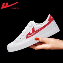回力鞋男帆布鞋男鞋秋季潮鞋2018新款韩版小白鞋男百搭板鞋加绒棉