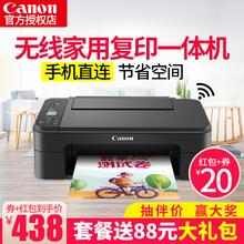 佳能ts3180打印机家用小型一体机手机无线wifi彩色喷墨复印件扫描家庭学生照片相片A4办公打字多功能三合一