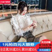 格润雅春夏新款女装2019韩版修身半高领打底毛衣木耳边长袖针织衫