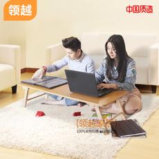 实木双人大号床上用笔记本电脑桌可折叠宿舍学习书桌懒人小餐桌子