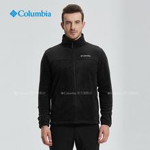 哥伦比亚男户外双面绒立领保暖舒适休闲春秋抓绒衣开衫外套WE3220