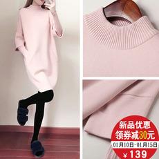 连衣裙冬季2017新款女中长款秋冬装内搭冬裙打底针织毛衣裙子加厚