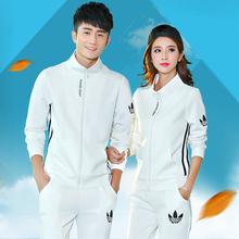 跑步服卫衣休闲大码 立领女款 运动套装 春秋季男士 情侣装 运动服白色