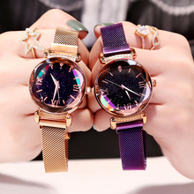 Genuine Watch 2019 New Nethong Star Sky Watch Female Student Fashion Korean Quartz Simple