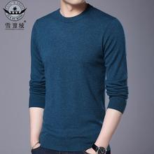 男士长袖T恤衫2018秋冬季潮流土商务纯色针织打底羊毛衫薄款毛衣