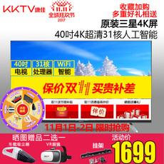 康佳kktv U40平板电视机4K超高清智能网络WiFi液晶电视机40英寸42