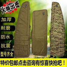 户外渔具包钓鱼鸡蛋棉包长包装 备包垂钓快排85cm1米1.2米1.3米