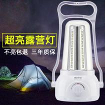 太阳能灯户外帐篷露营灯可充电超亮野营LED照明马灯应急灯家用