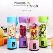 家用汁机迷你便携微型充电式料理机厨房电器榨汁机果汁机原便携式
