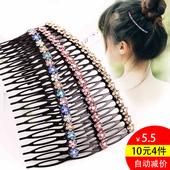 韩国发梳插梳刘海梳丸子头盘发器水钻发箍卡子夹子头饰品发夹发饰