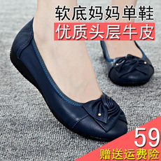 真皮中年妈妈鞋女平底单鞋春秋季低跟中老年皮鞋43大码41女鞋软底