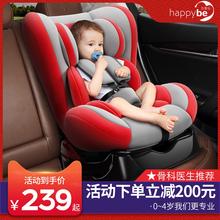 4岁车载简易可坐可躺 儿童安全座椅汽车用婴儿宝宝便携式3 12月0
