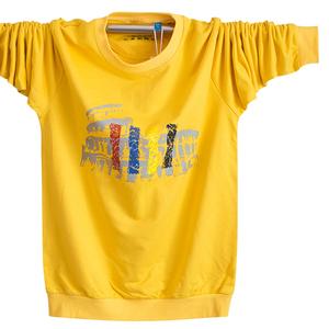 初中学生夏装13-14-15-16岁男孩青少年全棉长袖t恤男秋天打底衫潮男士打底衫