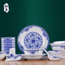 餐具套装景德镇瓷器28/56头高档中式家用青花瓷碗碟盘子骨瓷套装