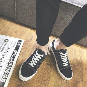 2018春季新<span class=H>款</span>韩版百搭休闲鞋男鞋黑色板鞋<span class=H>男生</span><span class=H>皮鞋</span>春<span class=H>款</span>林弯弯<span class=H>潮</span>鞋