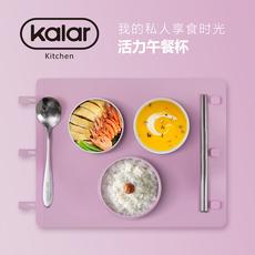 日式创意食品级硅胶饭盒多层分格便当盒微波保温桶密封防漏午餐盒
