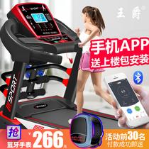 海斯曼跑步机家用电动多功能折叠小型静音智能APP运动减肥健身器