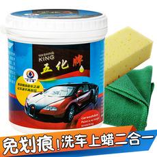 浓缩汽车水蜡洗车液中性家用蜡水清洁剂多功能内饰清洗去污上光液