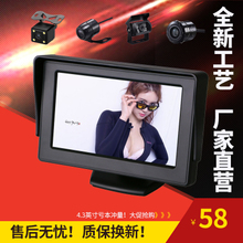 Reverse Image Display Vehicle HD 4.3/5/7 inch Display Vehicle LCD Screen Mini TV