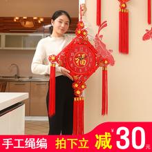 中国结中国风创意客厅挂钟大号中式装饰现代时钟静音石英艺术钟表