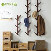 骄 创意墙上置物架隔板衣帽架 卧室客厅现代简约时尚壁挂装饰架