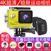 Q9运动相机4K高清骑行头盔摄像机DV防水潜水下数码照相机迷你旅游