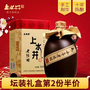 山西老陈醋 宁化府上水井手工十年礼盒装500ml特产 纯粮酿造包邮