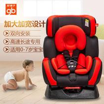 好孩子儿童安全座椅高速汽车双向安装坐躺调节GBES吸3-12岁CS719