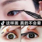 卡姿兰眼线笔不晕染防水正品大眼睛持久液体眼线液笔膏彩妆初学者