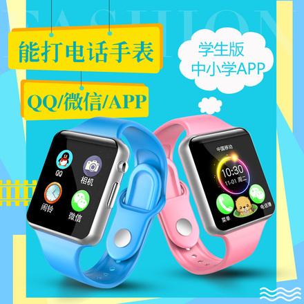 快乐小天才儿童电话手表智能触摸屏定位男孩女孩学生手机跟踪防水