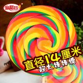 金稻谷大棒棒糖波板糖超大糖果七彩怀旧零食儿童女生生日礼盒礼物